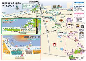 Sangimi no yado サイクリングマップ