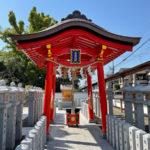 末社大宮稲荷神社