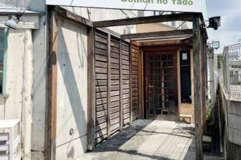 gomon no yado 玄関1